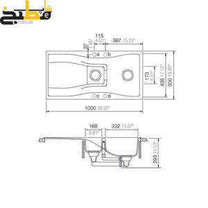 سینک گرانیتی مدل WaterFall D150 شاک