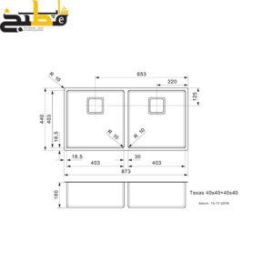 سینک استیل مدل TEXAS 40*40 رجینوکس