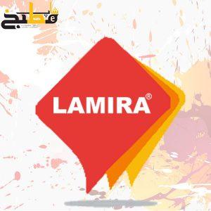 هود لامیرا